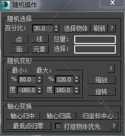 max045.jpg
