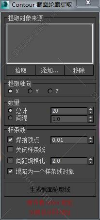 max047.jpg