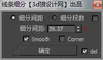 max068.jpg