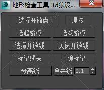 max069.jpg