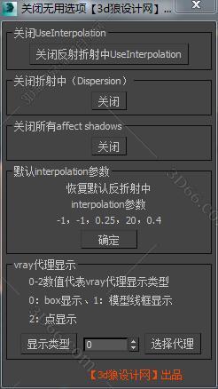 max079.jpg