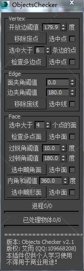 max082.jpg