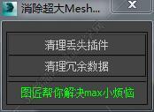 max086.jpg