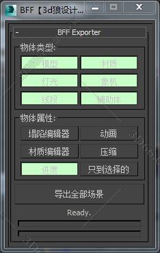 max093.jpg