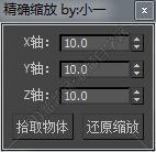 max094.jpg