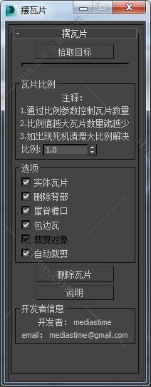 max101.jpg