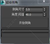 max103.jpg