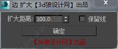 max106.jpg