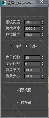 max163.jpg