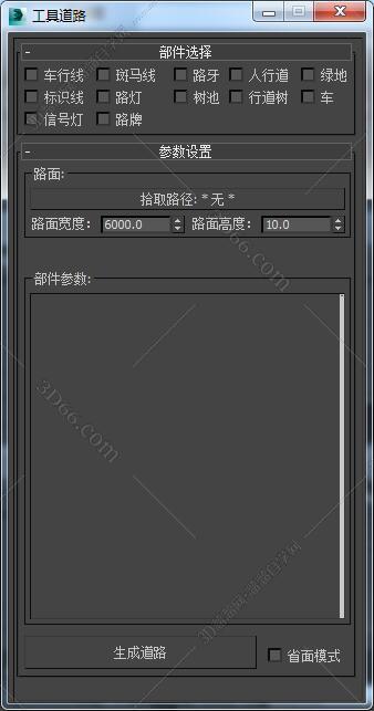 max165.jpg