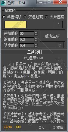 max166.jpg