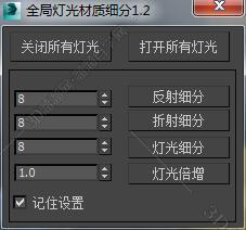 max167.jpg
