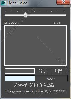 max170.jpg