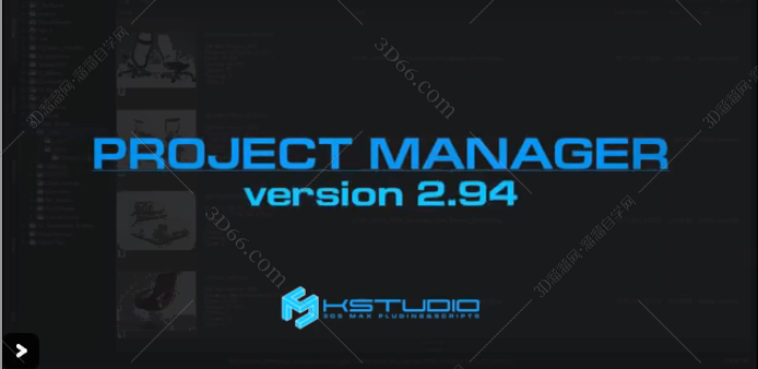 3DMax项目管理插件:Project Manager v.2.95.32.png