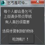 max214.jpg