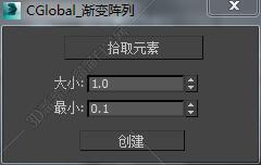 max211.jpg