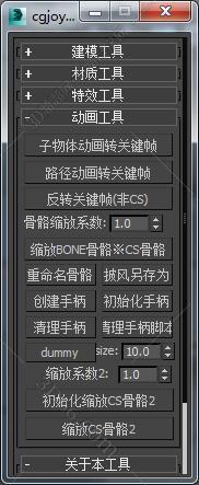 max210.jpg