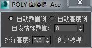 max233.jpg