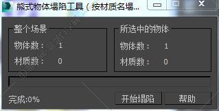 max261.jpg