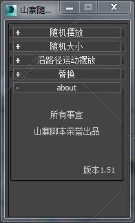 max299.jpg