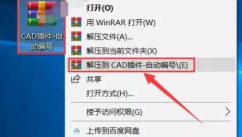 Auto CAD自动编号工具支持CAD2004-2020插件