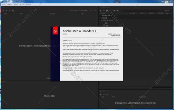 Adobe Media Encoder CC2015369.jpg