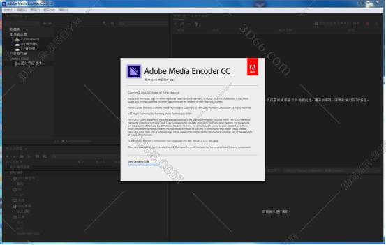Adobe Media Encoder CC2018314.jpg