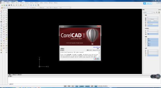 CorelCAD2013267.png