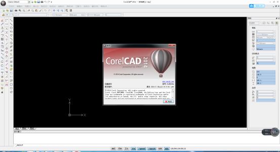 CorelCAD2014285.png
