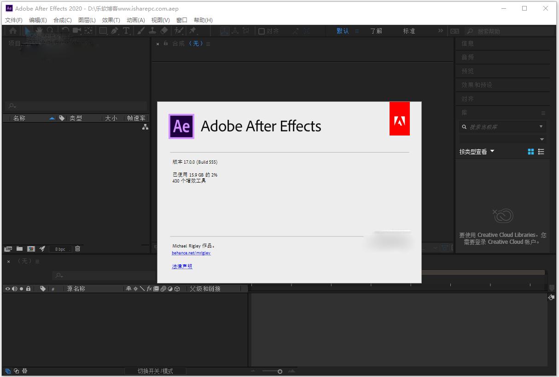 AE2020破解版下载_Adobe After Effects cc2020完美破解版
