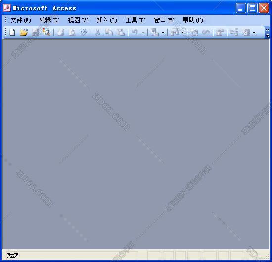 Access2003.jpg