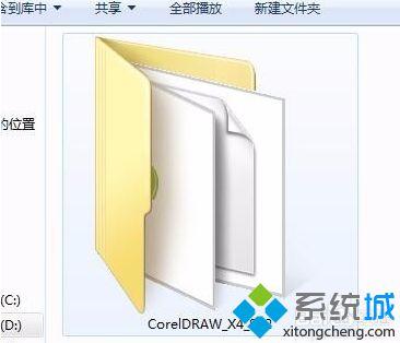 电脑安装CDR后提示错误24怎么办 CorelDRAW打不开提示产品安装不成功的解决方法1