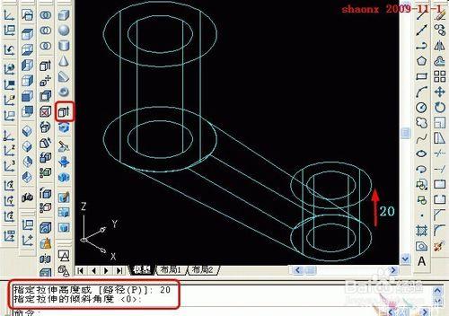 如何用AutoCAD做三维建模