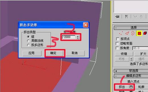 3dmax从建模到动画渲染讲解焦散动画