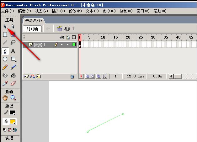 在图形上一笔画变成两个三角形_Adobe Flash怎么使用钢笔工具绘制基础图形?-羽兔网问答