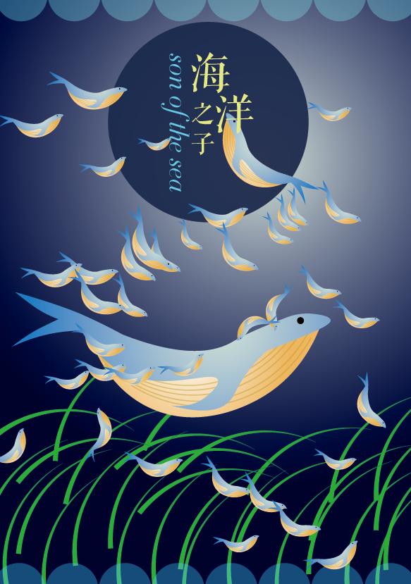 AI-鲸鱼插画绘制