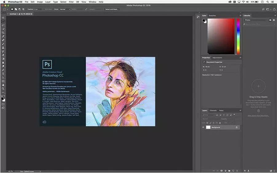 photoshop软件分析