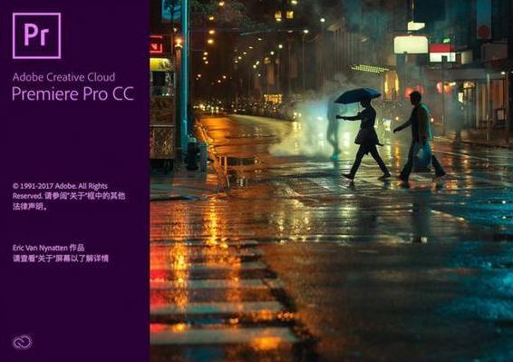 adobe premiere mac 下载地址