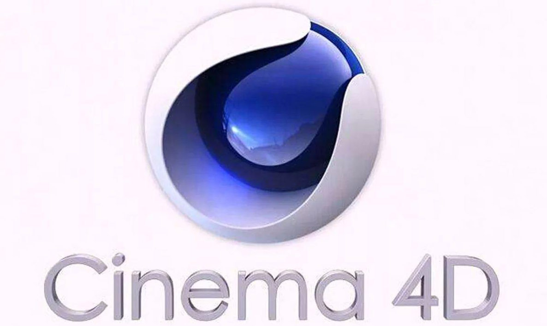cinema 4d官网免费软件下载