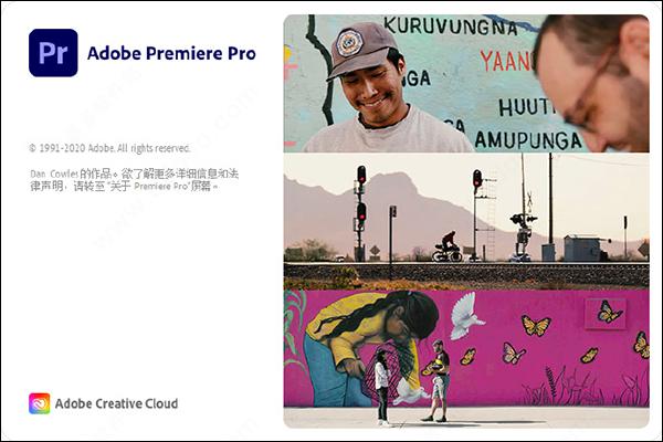 adobe premiere pro中文破解版下载
