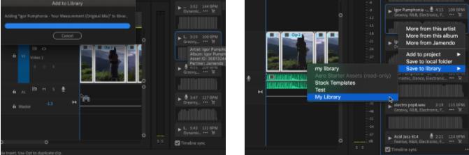 视频编辑软件pr