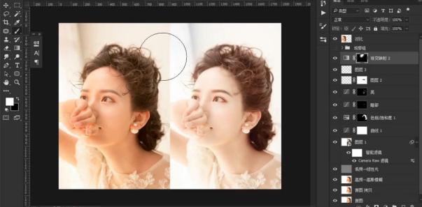 如何用PS软件制作人像写真?人像写真的制作教程
