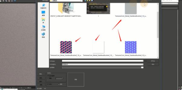 怎么用3dmax软件制作拉丝不锈钢金属材质?拉丝不锈钢金属材质的制作教程