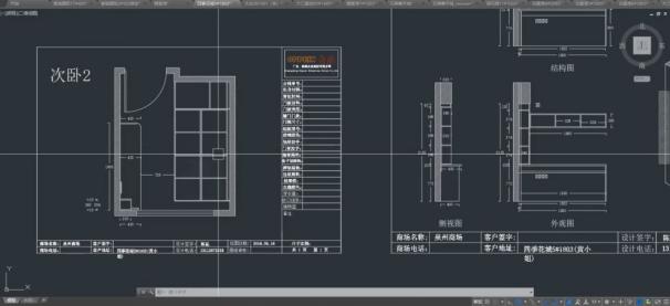 怎么用CAD三维模型定制家居书柜及鞋柜?CAD三维模型定制家居书柜及鞋柜的教程
