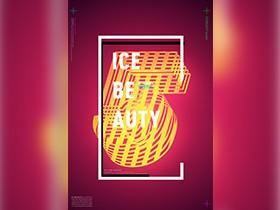 AI-丝带字《5》立体字体设计