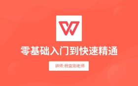 WPS Office与MS Office的区别
