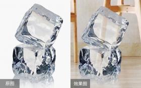 PS-精细化冰块抠图