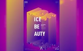 AI-立体字《ICE》字体设计
