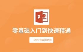 PPT-PDF转格式