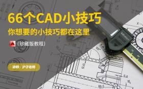 10.关于CAD一键导入Excel表格方法